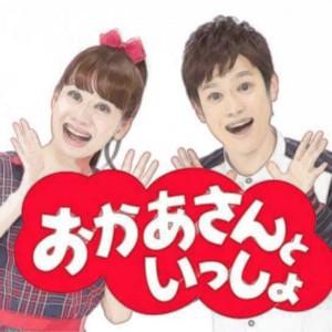 歌のお兄さん花田ゆういちろうの唇の色や身長・変顔が気になる!