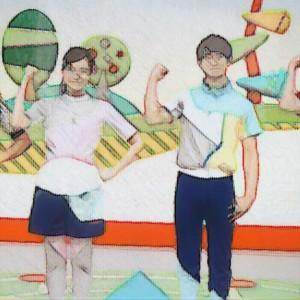 【速報】新しい体操のお兄さん交代挨拶で初登場!挨拶全文と画像!動画は?