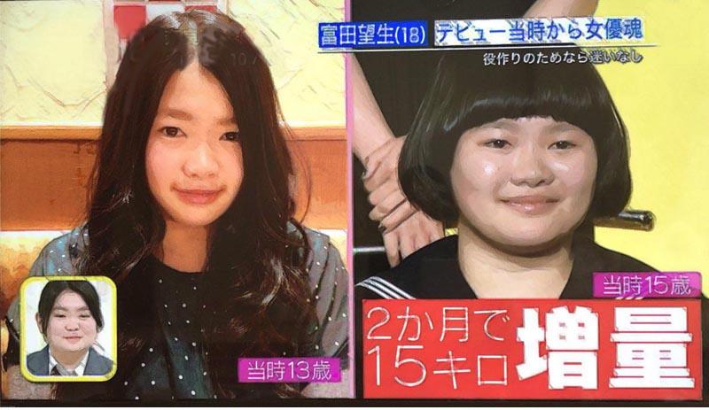 太っ てる 女優