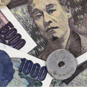 新紙幣の発行予定はいつから?新しくする理由は?現在の紙幣の使用は?