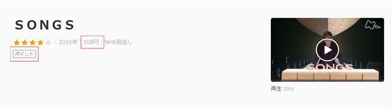 再 放送 ソングス SONGS【平井堅動画】再放送・見逃し配信の無料視聴方法について|動画・見逃し・再放送 動画LIFE