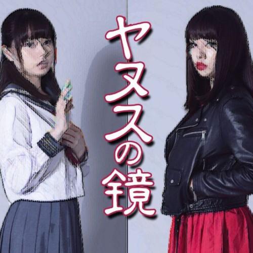 NHK,ドラマ10,NHKドラマ1NHKドラマ10歴代の視 …
