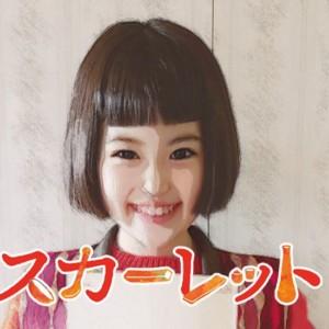 スカーレットの子役・川島夕空がかわいい!演技力がすごい!