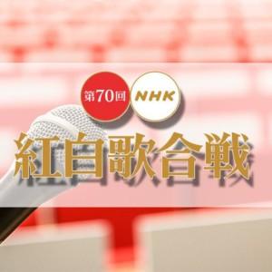 紅白歌合戦2019椎名林檎嬢の存在が尊すぎる!妖艶な楽曲で魅了!