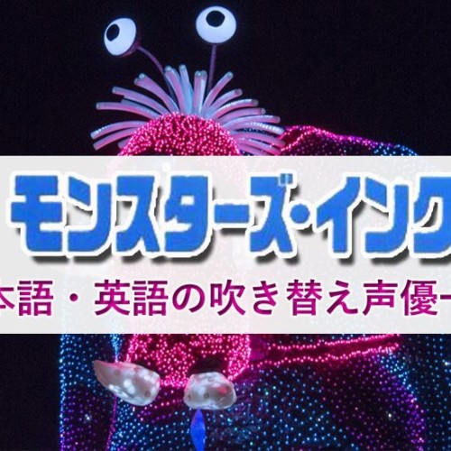 声優 バルー ジャングル ブック 実写版「ジャングル・ブック」のあらすじ&登場キャラクター!ネタバレ注意