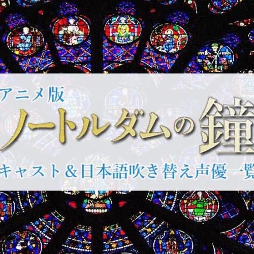 キング 声優 ライオン アニメ